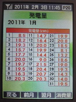 SBSH2674 taiyou12.JPG